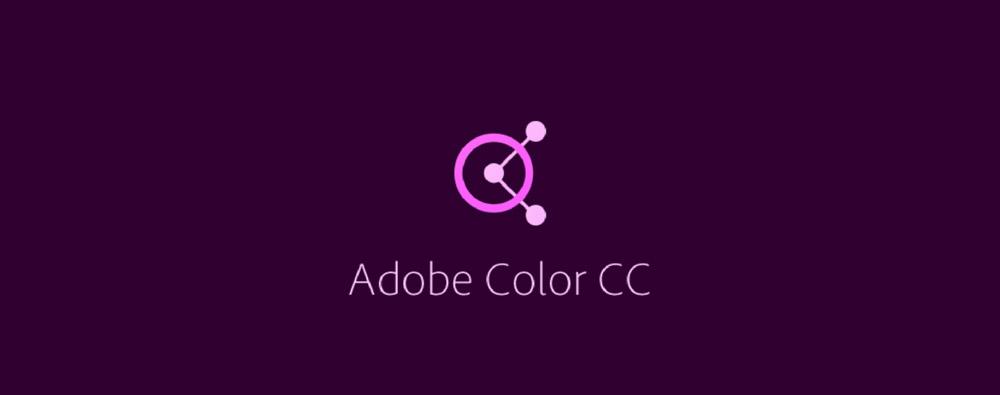 adobe-color-formation-design-graphisme-nantes-2